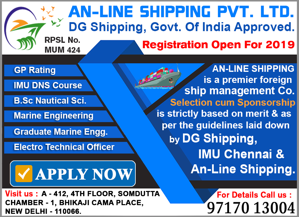 Merchant Navy Admission Notifications 2019